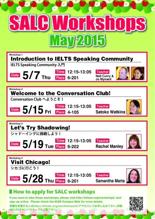 workshop_2015May