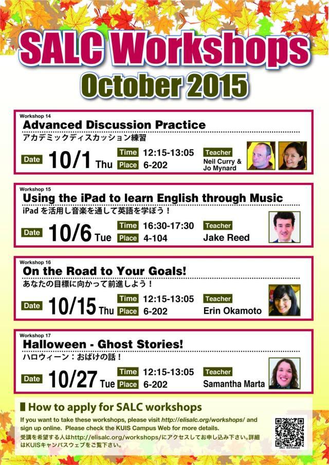 October_workshops