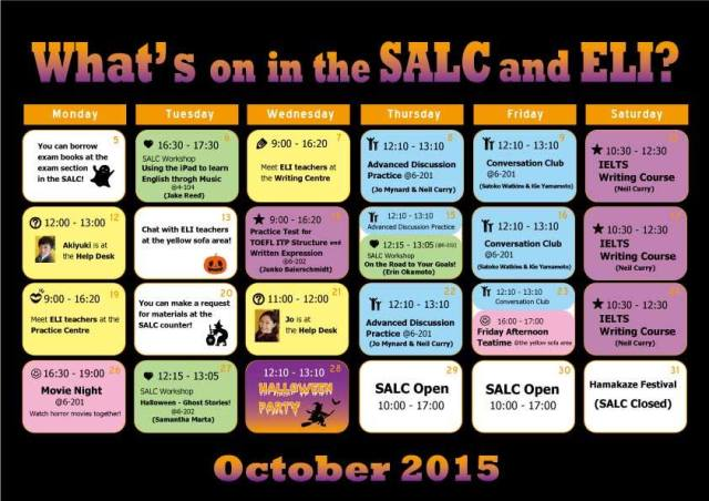 SALC activities October