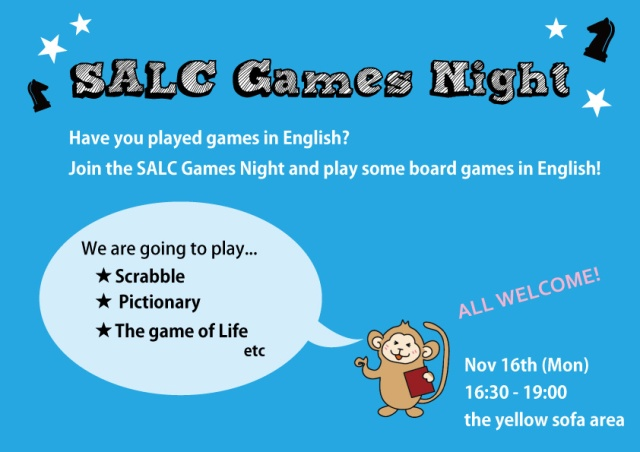SALC-games-night-(new)