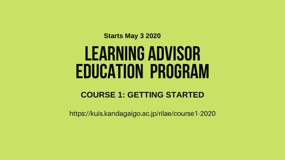 Learning Advisor Education Program (3)